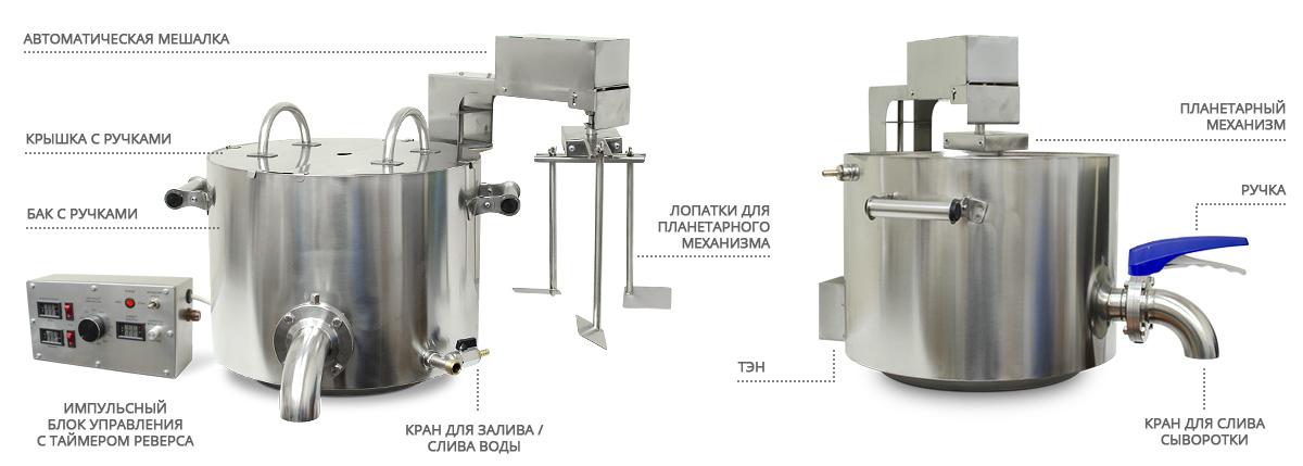 Схема электросыроварня Maggio Expert 30 л