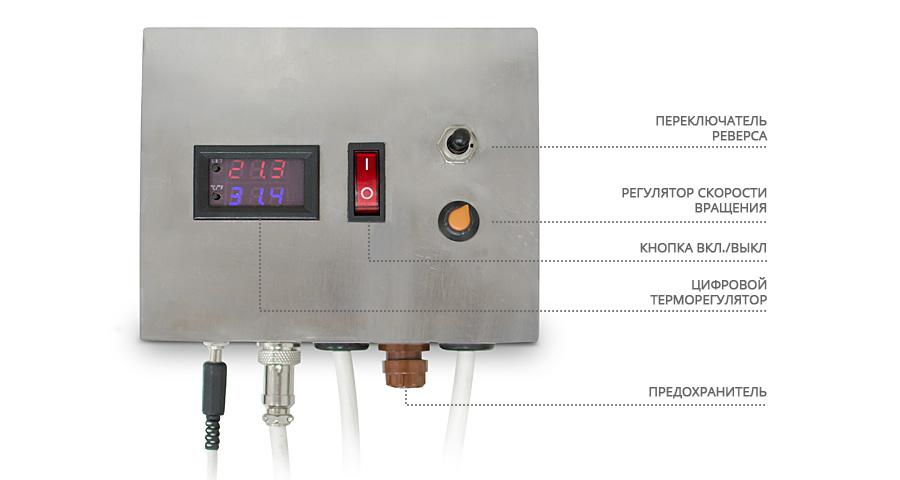 Схема электросыроварня Maggio Pro 20 л