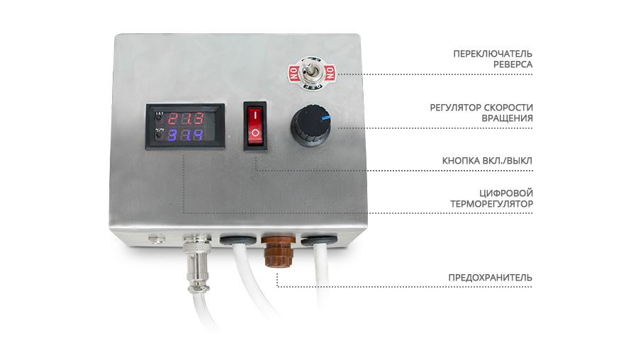 Схема электросыроварня Maggio Pro 40 л