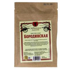 Набор трав и специй Настойка Бородинская, 14 г