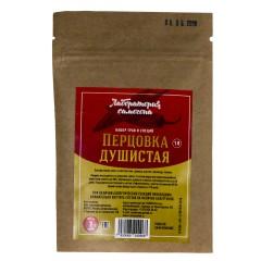 Набор трав и специй Настойка Перцовка душистая, 7 г